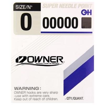 Haczyki Owner Akemi Chinu Rozm. 3
