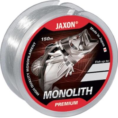 Feeder Bait MethodMix  Epidemia - CSL 800g