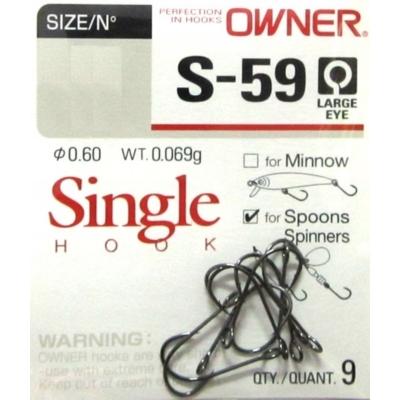 Jaxon Żyłka Carp Academy Brown 300m 0,30mm