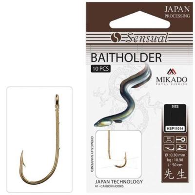 Meus Minis Dumbells Fluo Wafters 6 mm Czekolada Orzech