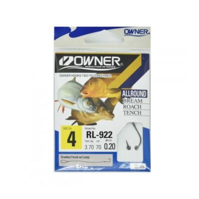 Feeder Bait - Twister Epidemia 50ml